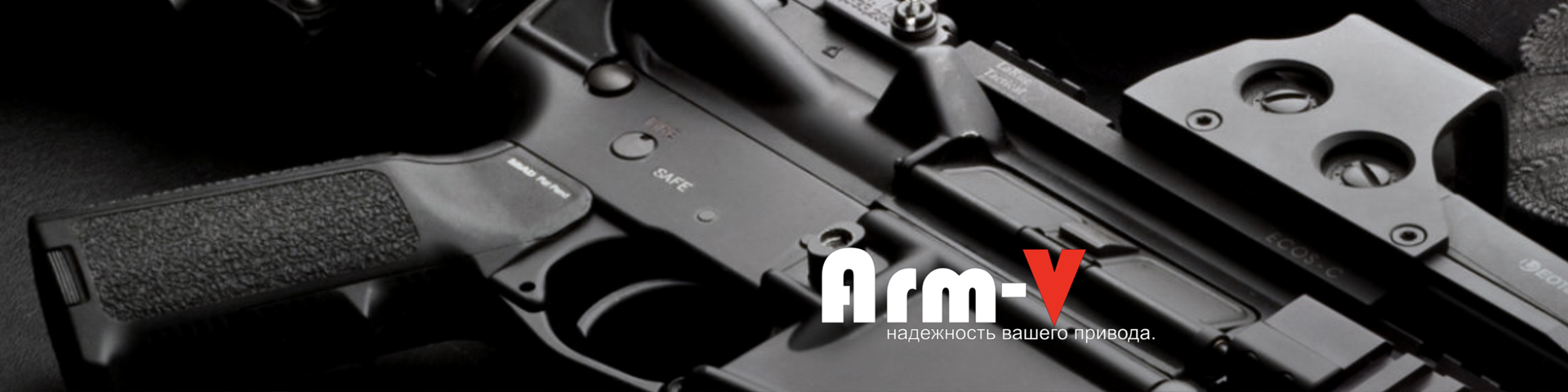 ARM-V