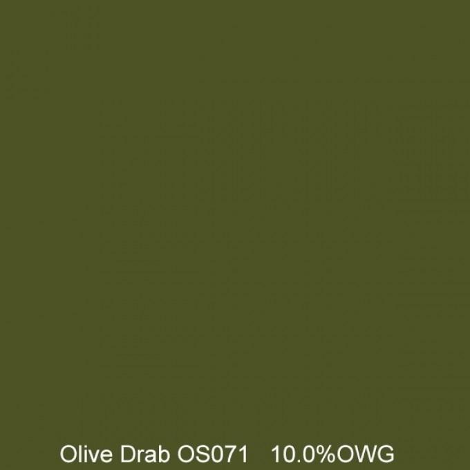 Активные беруши EARMOR M20 (цвет FG)